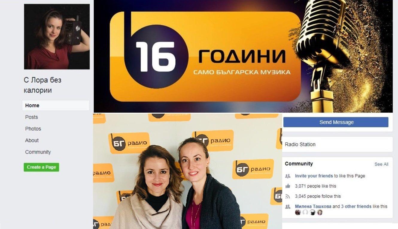 BG radio_1_1