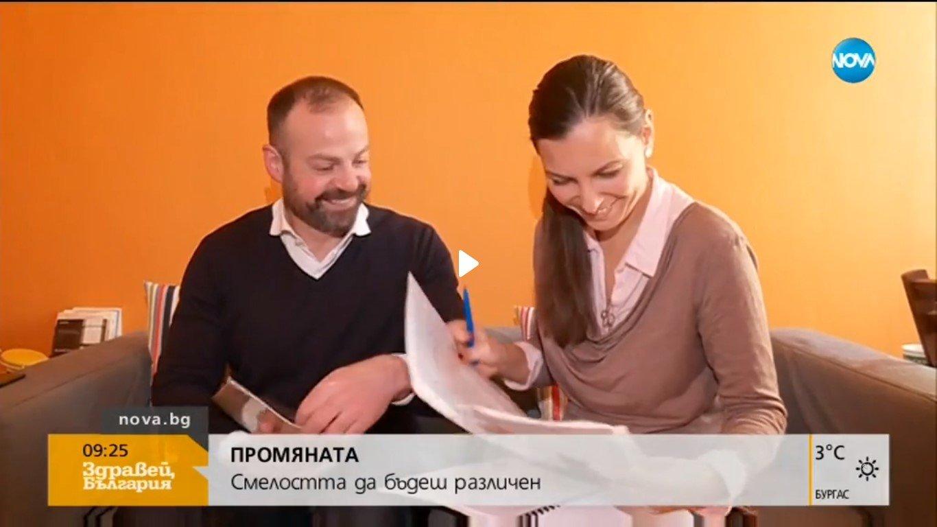 Nova_tv_30.01