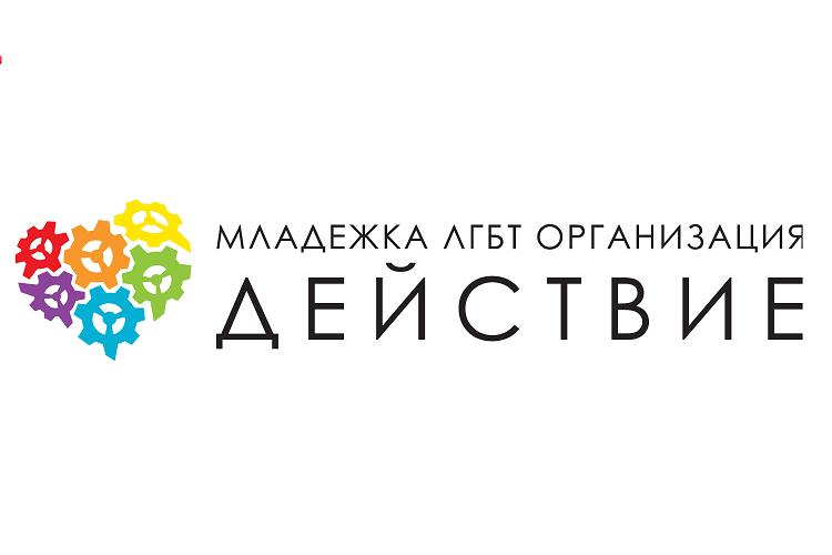 Deystvie-Logo-Colour-Horizontal