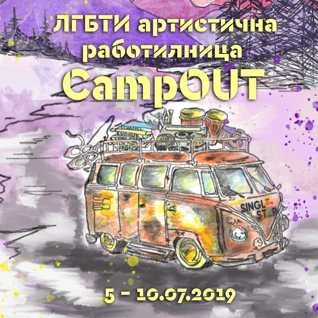 CampOUT announcement Insta