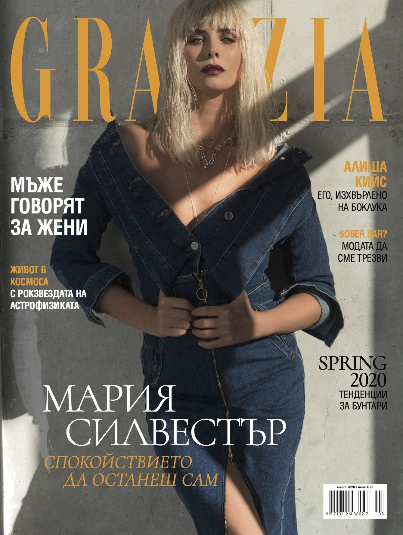 GRAZIA_192_COVER